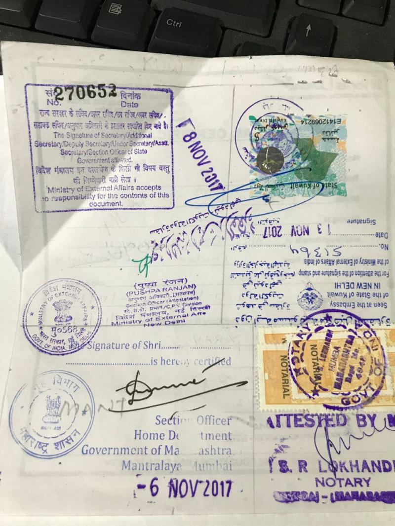Kuwait attested copy