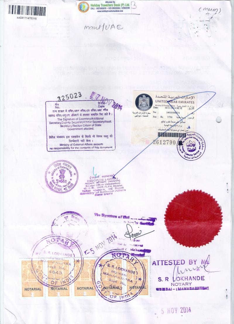 Holiday travellers desk pvt ltd degreemarriagebirthleaving degreemarriagebirthleaving certificate attestation for dubaiuaeqataromankuwait and saudi arabia from mumbaimaharashtra india aiddatafo Image collections